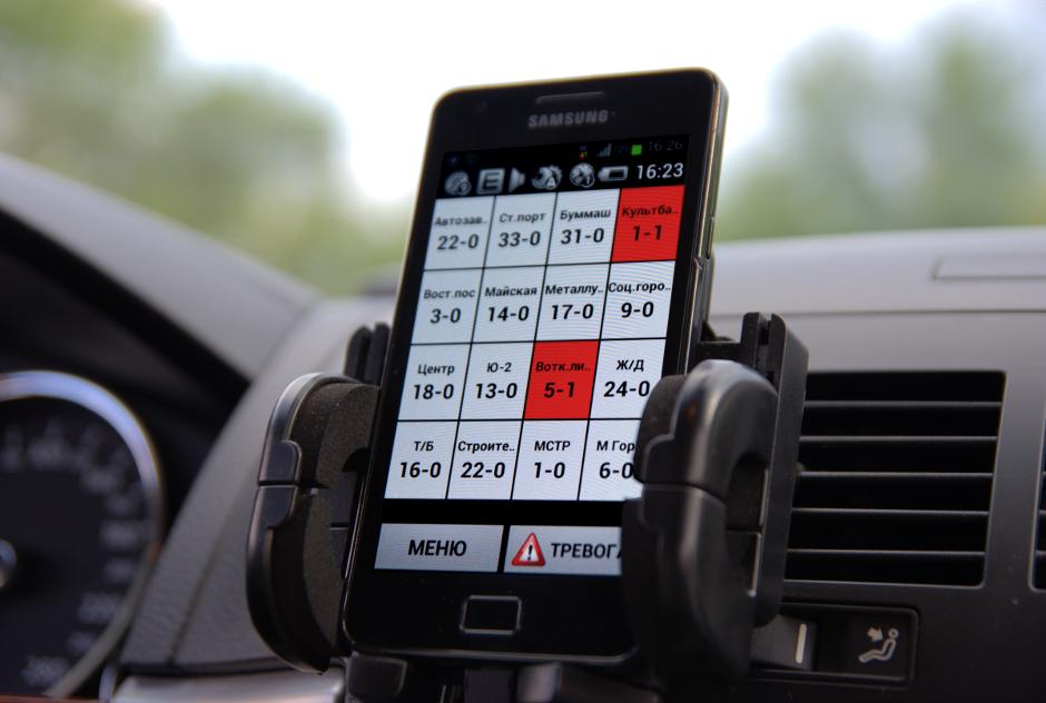 Mobile) и GPS-таксометр